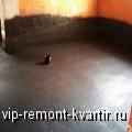 О гидроизоляции подвала - VIP-REMONT-KVARTIR.RU