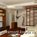 Об интерьере для однокомнатной квартиры - VIP-REMONT-KVARTIR.RU