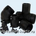 Область применения электросварных фитингов - VIP-REMONT-KVARTIR.RU