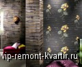 Обои флезилиновые, виниловые, жидкие - VIP-REMONT-KVARTIR.RU