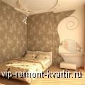 Обои – одежда для стен - VIP-REMONT-KVARTIR.RU