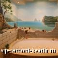 Обои с 3D эффектом - VIP-REMONT-KVARTIR.RU