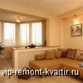 Объединяем комнату и балкон - VIP-REMONT-KVARTIR.RU
