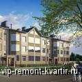 Однокомнатные квартиры в проекте ЖК Павловский квартал от 2 млн 869 тыс. 747 рублей - VIP-REMONT-KVARTIR.RU