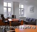 Офисный интерьер - VIP-REMONT-KVARTIR.RU