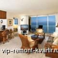 Оформление гостиной в гавайском стиле - VIP-REMONT-KVARTIR.RU