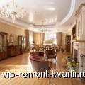 Оформление гостиной в стиле модерн - VIP-REMONT-KVARTIR.RU