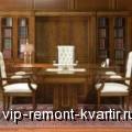 Оформление кабинета руководителя - VIP-REMONT-KVARTIR.RU