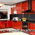 Оформление кухни в красном цвете - VIP-REMONT-KVARTIR.RU
