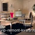 Оформление помещения в стиле фьюжн - VIP-REMONT-KVARTIR.RU