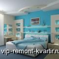 Оформление спальни в синих и голубых тонах - VIP-REMONT-KVARTIR.RU