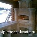 Огнеупорный кирпич - VIP-REMONT-KVARTIR.RU