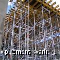 Опалубка перекрытий - VIP-REMONT-KVARTIR.RU