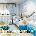 Организуем комнату для малыша - VIP-REMONT-KVARTIR.RU