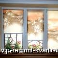 Особенности рулонных штор, их виды и как их правильно выбирать - VIP-REMONT-KVARTIR.RU