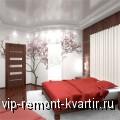 Особенности стиля контемпорари в интерьере квартиры - VIP-REMONT-KVARTIR.RU