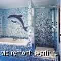 Отделка мозаикой – выгодно и надежно - VIP-REMONT-KVARTIR.RU