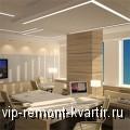 Отделка офиса - VIP-REMONT-KVARTIR.RU
