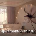 Отделка спальни: о расцветках и материалах - VIP-REMONT-KVARTIR.RU