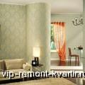 Отделка стен и потолков тканью. Достоинства и недостатки - VIP-REMONT-KVARTIR.RU