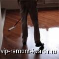 Паркетный лак и его виды - VIP-REMONT-KVARTIR.RU