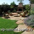 Патио — как комфортабельная зона отдых - VIP-REMONT-KVARTIR.RU