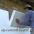 Пенополистирол (пенопласт) - VIP-REMONT-KVARTIR.RU