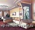 Перегородки в интерьере квартиры - VIP-REMONT-KVARTIR.RU