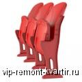 Пластиковые сиденья - VIP-REMONT-KVARTIR.RU
