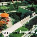 Плоская кровля с летним садом - VIP-REMONT-KVARTIR.RU