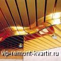 Подвесной реечный потолок - VIP-REMONT-KVARTIR.RU