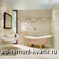 Пол для ванной комнаты - VIP-REMONT-KVARTIR.RU