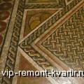 Полы из бетонно-мозаичных плит - VIP-REMONT-KVARTIR.RU