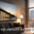 Постеры в интерьере - VIP-REMONT-KVARTIR.RU