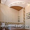 Потолок для ванной комнаты. В чем секрет? - VIP-REMONT-KVARTIR.RU