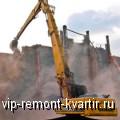 Повторное применение стройматериалов - VIP-REMONT-KVARTIR.RU