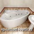Преимущества акриловых ванн - VIP-REMONT-KVARTIR.RU