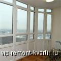 Преимущества холодного остекление балкона - VIP-REMONT-KVARTIR.RU