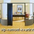Преимущества и возможности офисных перегородок - VIP-REMONT-KVARTIR.RU