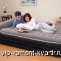 Преимущества надувных кроватей и советы по их выбору - VIP-REMONT-KVARTIR.RU