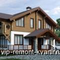 Преимущества строительства комбинированных домов - VIP-REMONT-KVARTIR.RU