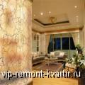 Применение декоракрила в интерьере квартиры - VIP-REMONT-KVARTIR.RU