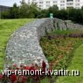 Применение габионов в ландшафтном дизайне - VIP-REMONT-KVARTIR.RU