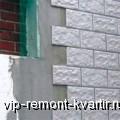 Применение клинкерной плитки для внутренней отделки квартиры - VIP-REMONT-KVARTIR.RU