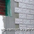 ���������� ���������� ������ ��� ���������� ������� �������� - VIP-REMONT-KVARTIR.RU