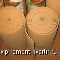 Пробковое тепло: теплоизоляционные материалы из пробки! - VIP-REMONT-KVARTIR.RU