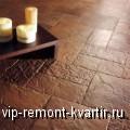 Продажа плитки, керамогранита и натурального камня - VIP-REMONT-KVARTIR.RU