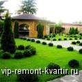 Проектирование ландшафта - VIP-REMONT-KVARTIR.RU