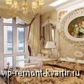 Профессиональный дизайн интерьера дома – заказать и обрести настоящее счастье - VIP-REMONT-KVARTIR.RU
