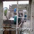 ������� � ���������� ���������� ������� - VIP-REMONT-KVARTIR.RU